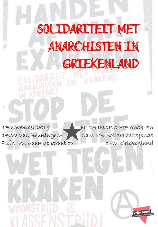 Solidariteit met Griekse Anarchisten!